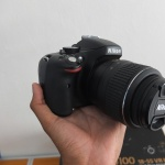 Nikon D5100 Kit 18-55mm VR SC Istimewa